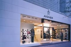 Franchise Shop Ginza Tokyo