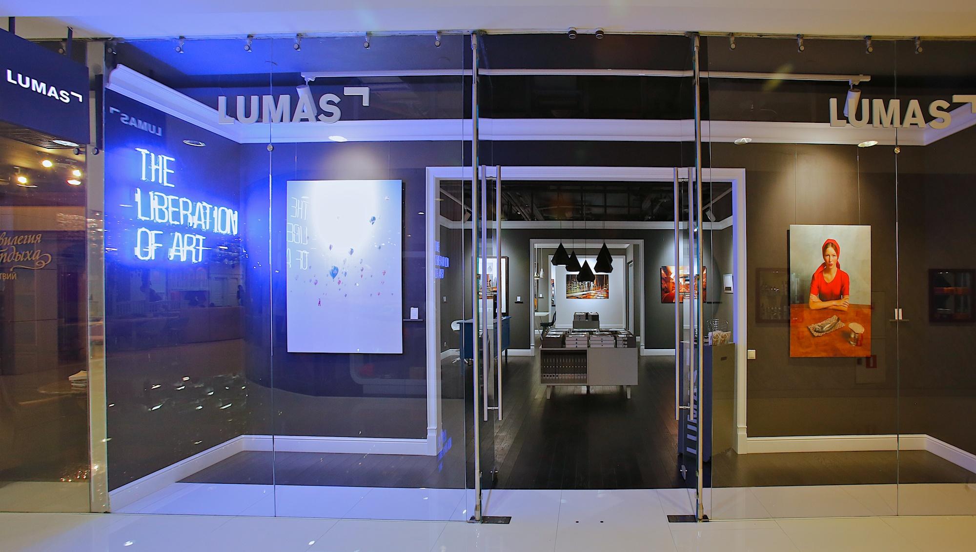 Franchise Galerie Moskau 7